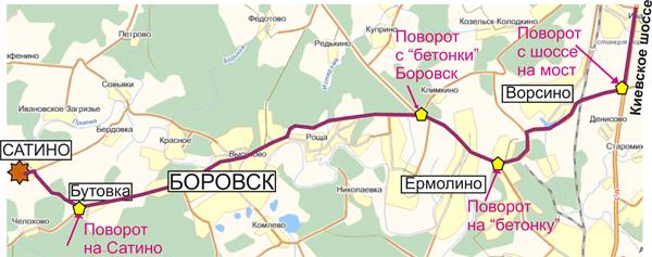 Схема проезда из Москвы до