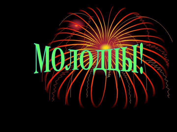 http://www.geogr.msu.ru/upload/iblock/cb4/0016-016-O-poezii.jpg